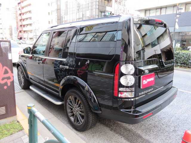 Land Rover Discovery 4 Graphite Edition Aljawad