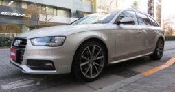Audi A4 Avant 2.0 TFSI Dynamic-Line