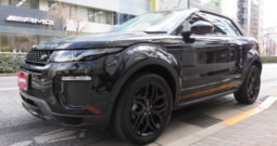 Land Rover Range Rover Evoque Convertible HSE Dynamic