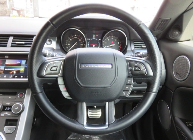 Land Rover Range Rover Evoque Convertible HSE Dynamic full