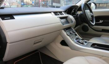 Land Rover Range Rover Evoque Prestige full