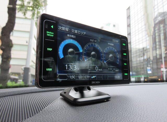 Audi A4 Avant 2.0 TFSI S-Line full