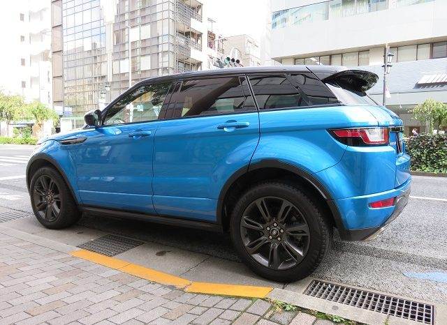 Land Rover Range Rover Evoque Landmark Edition full