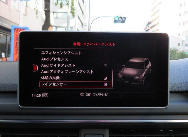 Audi A4 Avant 1.4 TFSI Sport Tuxedo Style full