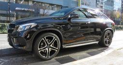 Mercedes AMG GLE43 4matic Coupe Designo Exclusive