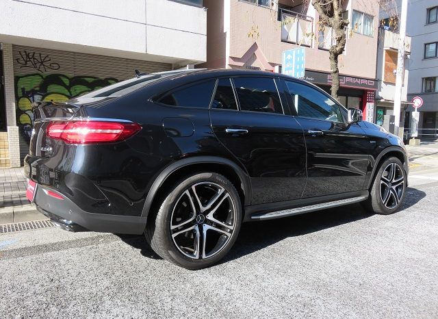 Mercedes AMG GLE43 4matic Coupe Designo Exclusive full