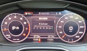 Audi A4 Avant 1.4 TFSI Sport S-Line full