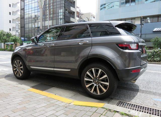 Land Rover Range Rover Evoque HSE full